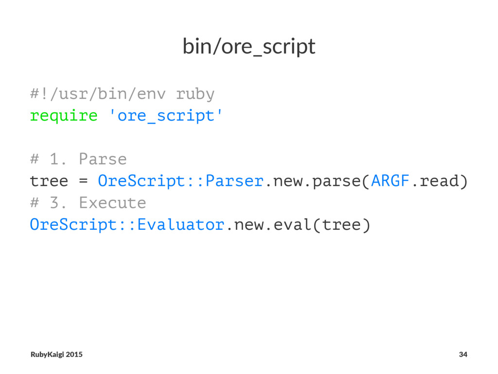 bin/ore_script #!/usr/bin/env ruby require 'ore...