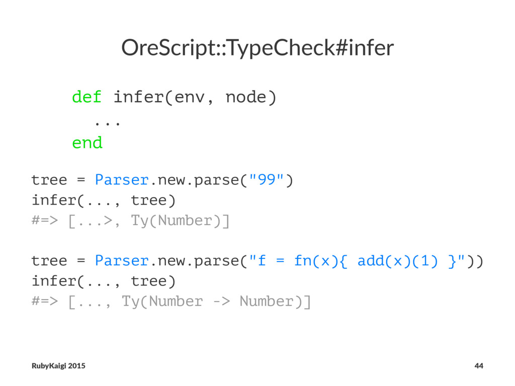 OreScript::TypeCheck#infer def infer(env, node)...