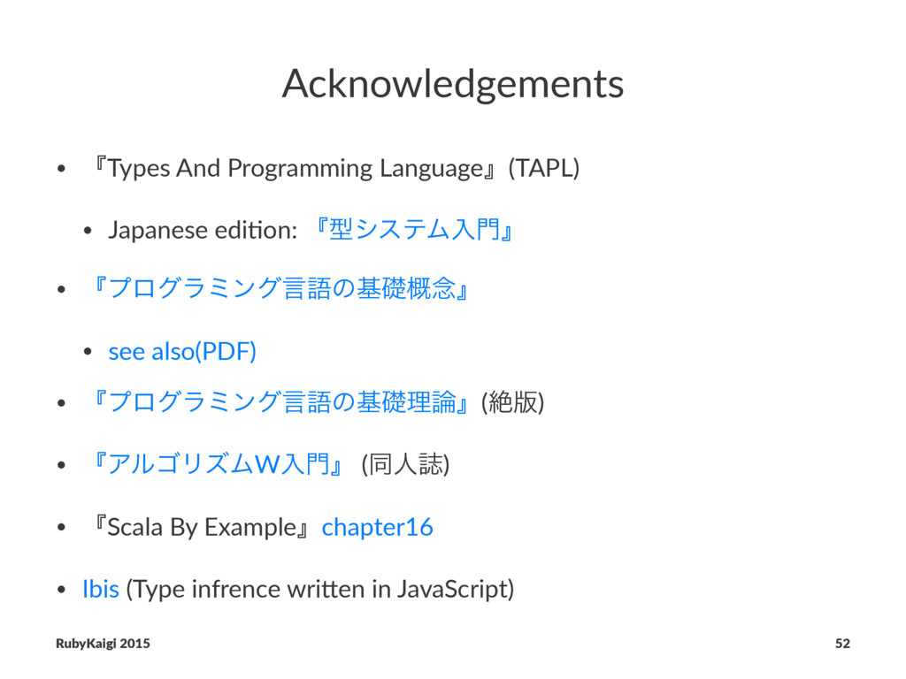 Acknowledgements • ʰTypes And Programming Langu...