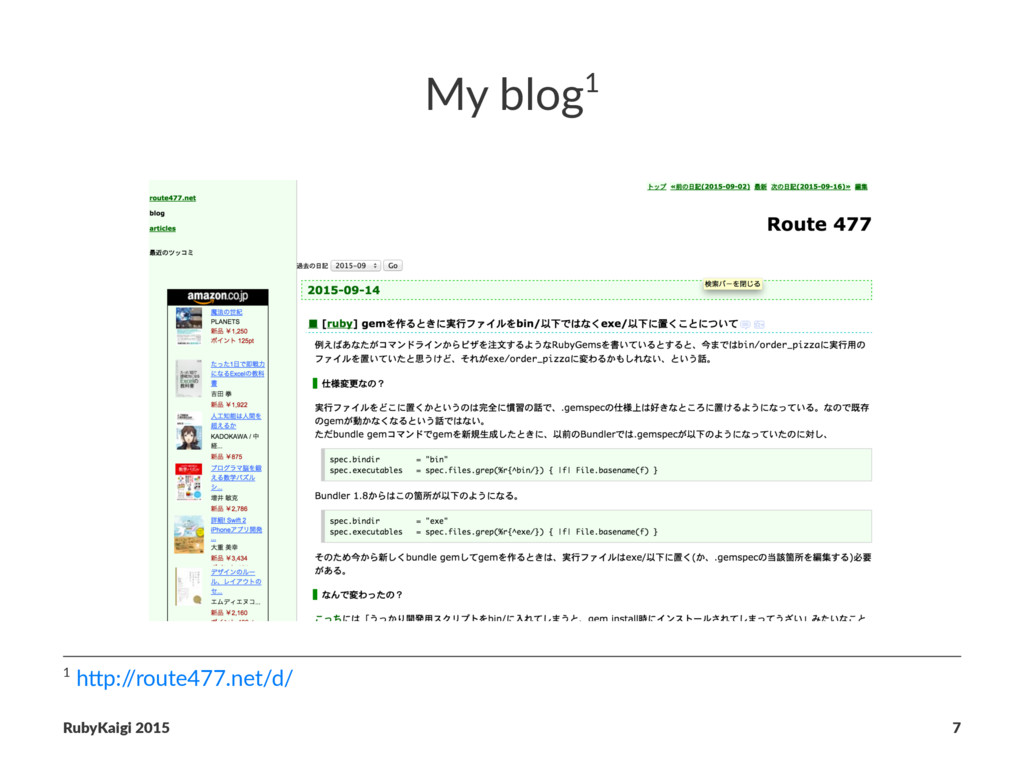 My blog1 1 h$p:/ /route477.net/d/ RubyKaigi 201...
