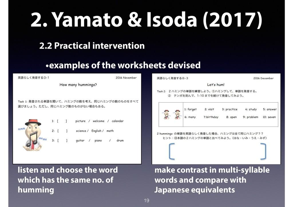 2. Yamato & Isoda (2017) 2.2 Practical interven...