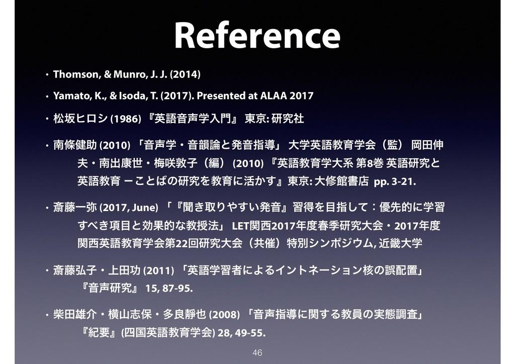 46 Reference • Thomson, & Munro, J. J. (2014) •...