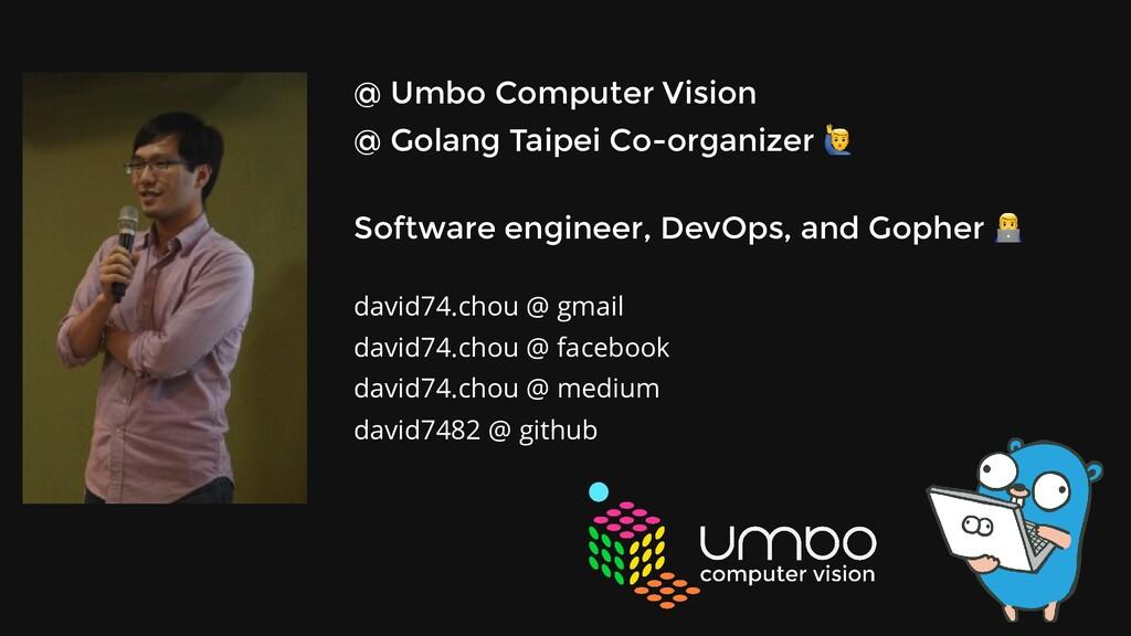 @ Umbo Computer Vision @ Golang Taipei Co-organ...