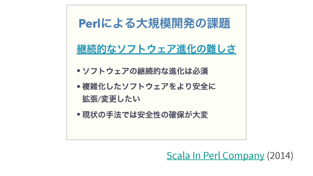 Scala In Perl Company (2014)