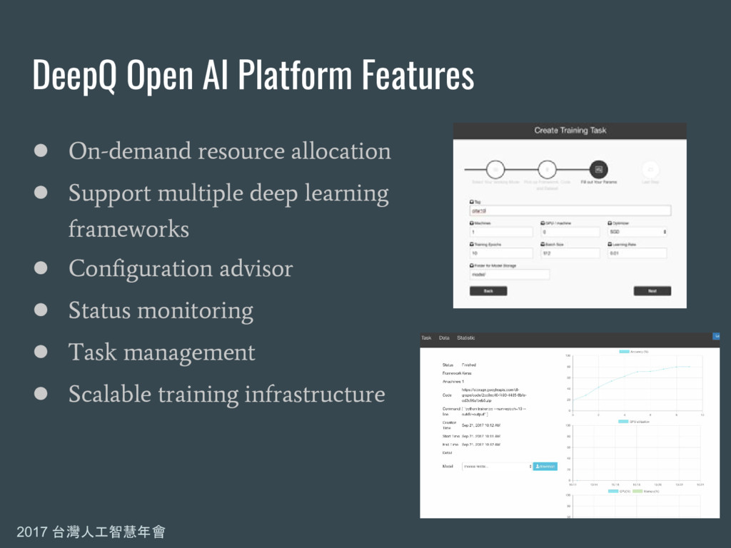 2017 台灣人工智慧年會 DeepQ Open AI Platform Features ●...