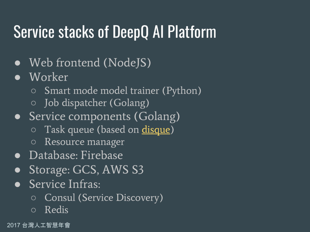 2017 台灣人工智慧年會 Service stacks of DeepQ AI Platfo...