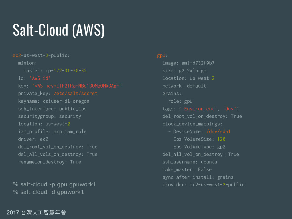 2017 台灣人工智慧年會 Salt-Cloud (AWS) ec2-us-west-2-pu...