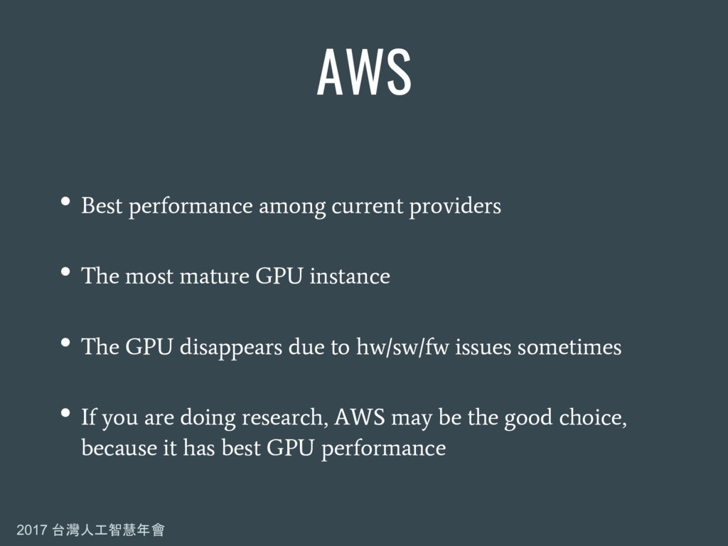 2017 台灣人工智慧年會 AWS • Best performance among curr...