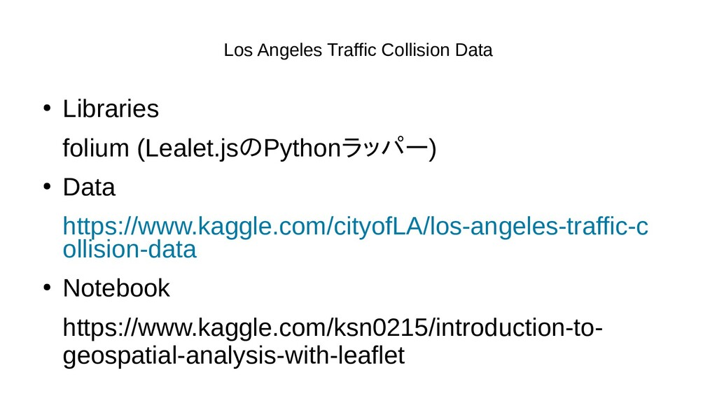 Los Angeles Traffic Collision Data ● Libraries ...