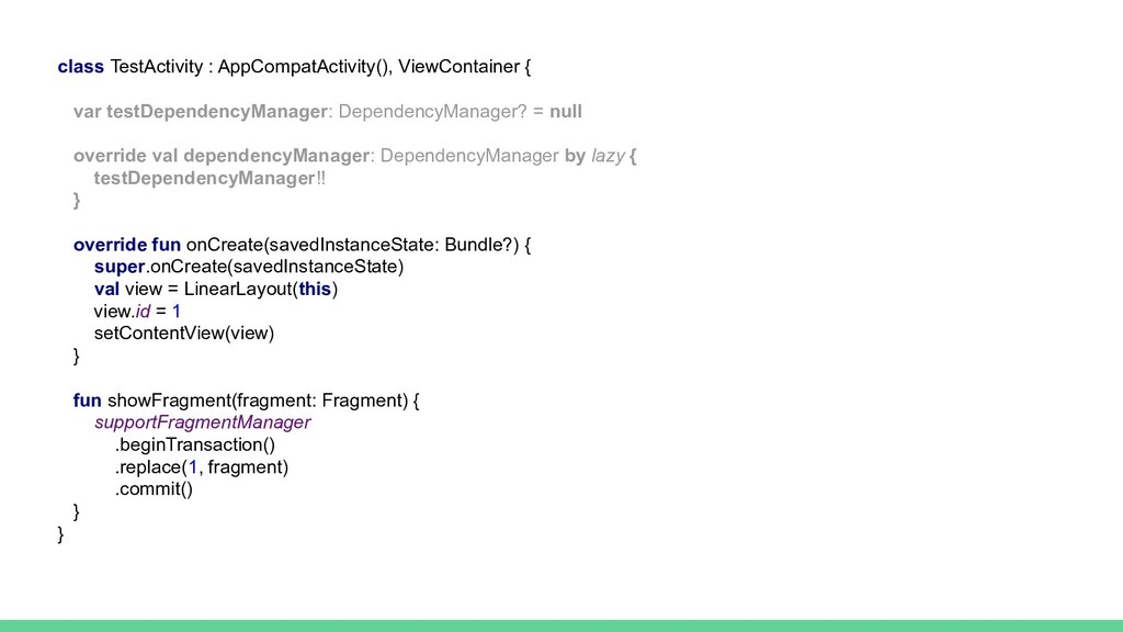 class TestActivity : AppCompatActivity(), ViewC...