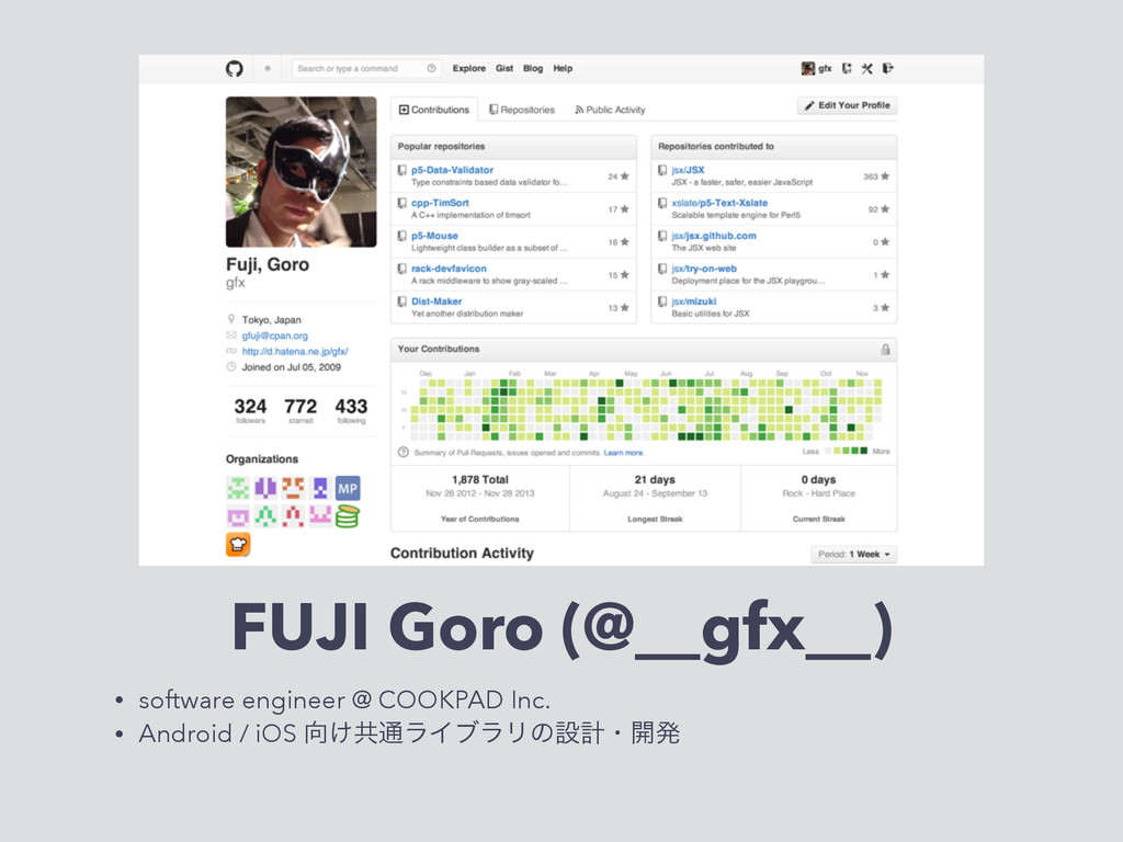 FUJI Goro (@__gfx__) • software engineer @ COOK...