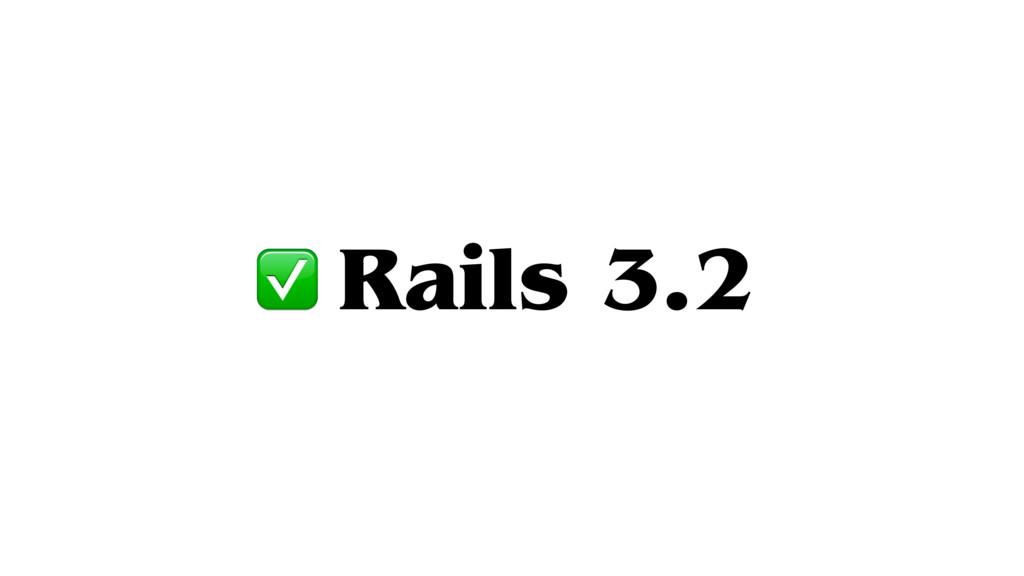 Rails 3.2 ✅