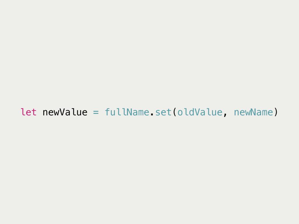 let newValue = fullName.set(oldValue, newName)