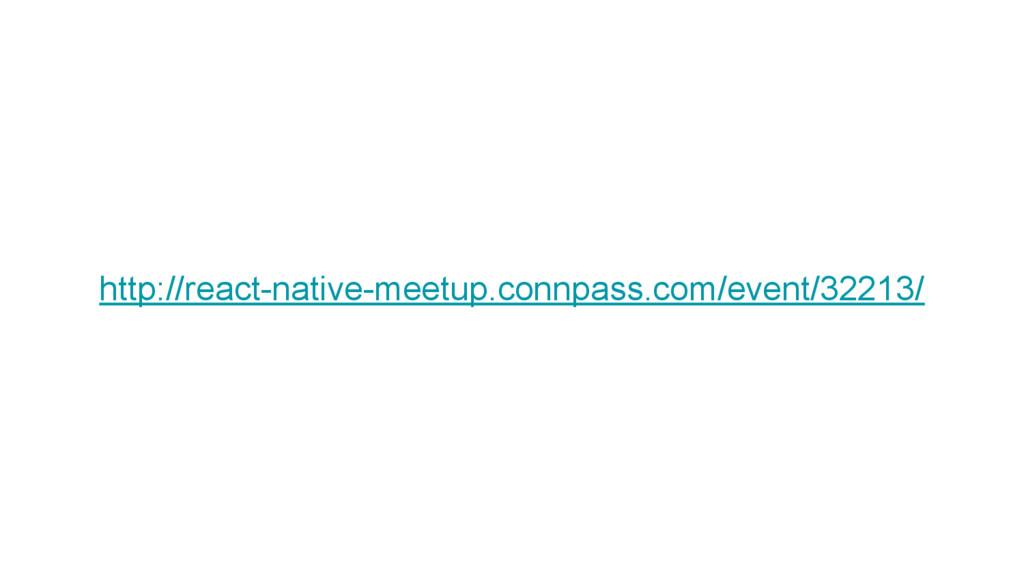http://react-native-meetup.connpass.com/event/3...