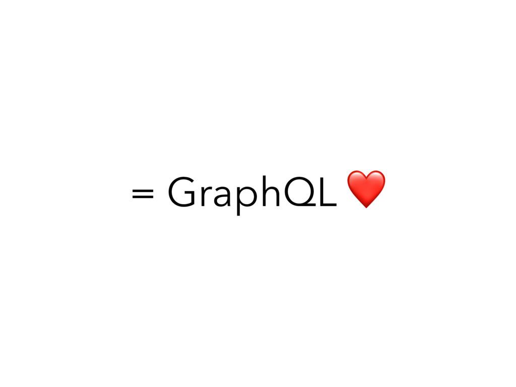 = GraphQL ❤