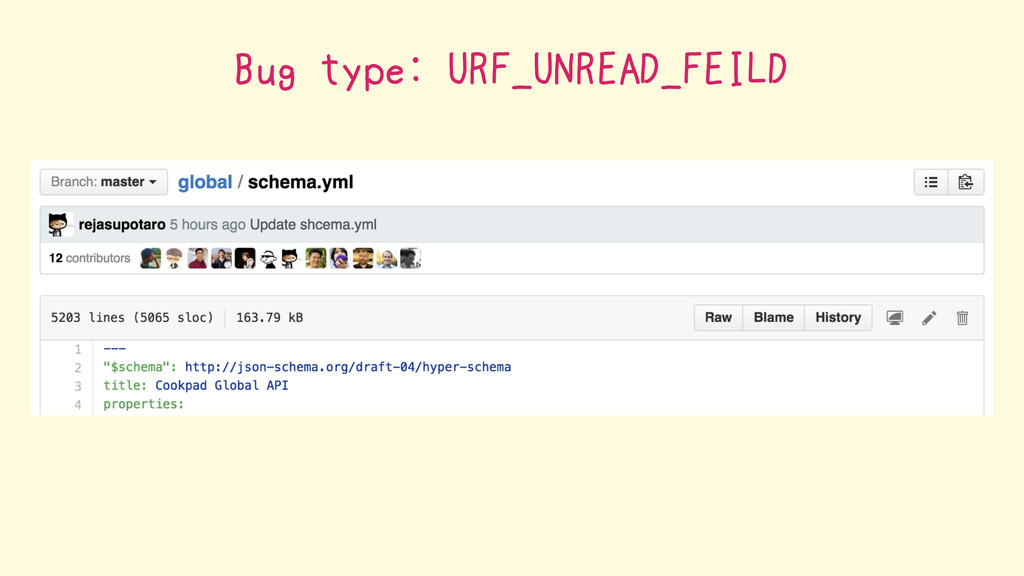 Bug type: URF_UNREAD_FEILD