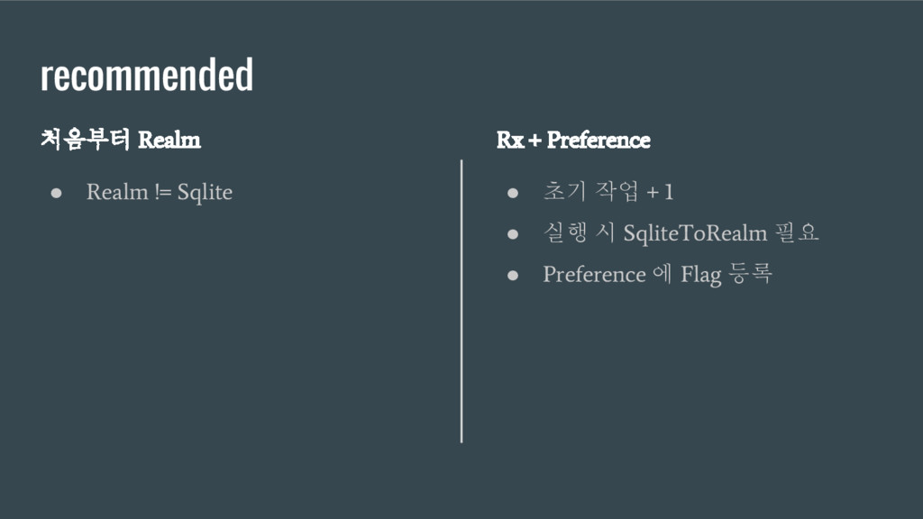 recommended 처음부터 Realm ● Realm != Sqlite Rx + P...