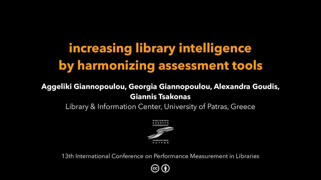increasing library intelligence by harmonizing ...