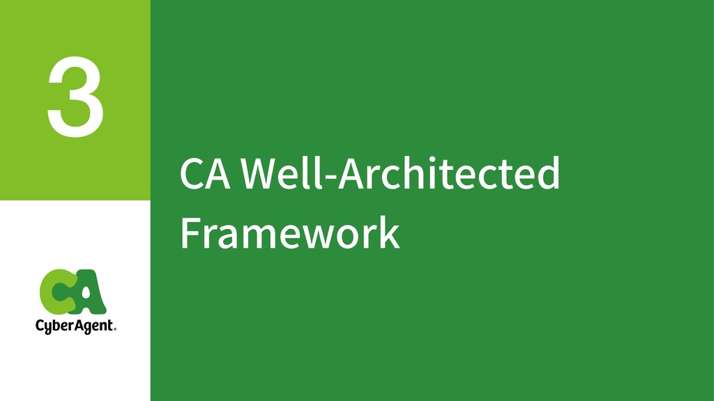 CA Well-Architected Framework