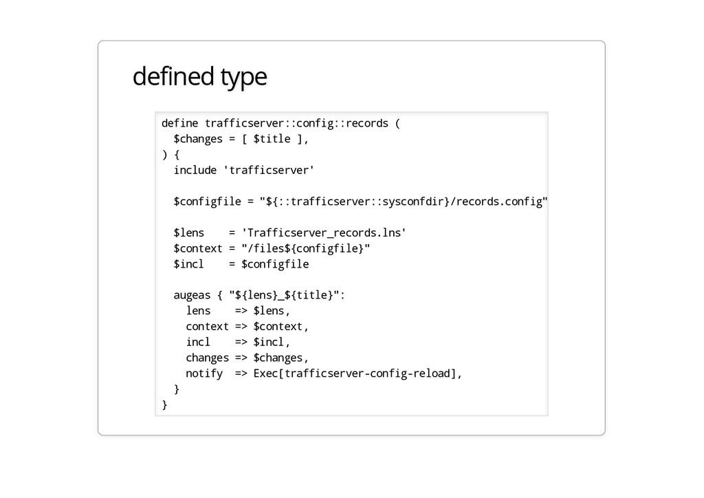 defined type define trafficserver::config::reco...