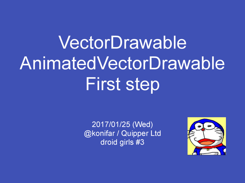 VectorDrawable AnimatedVectorDrawable First ste...