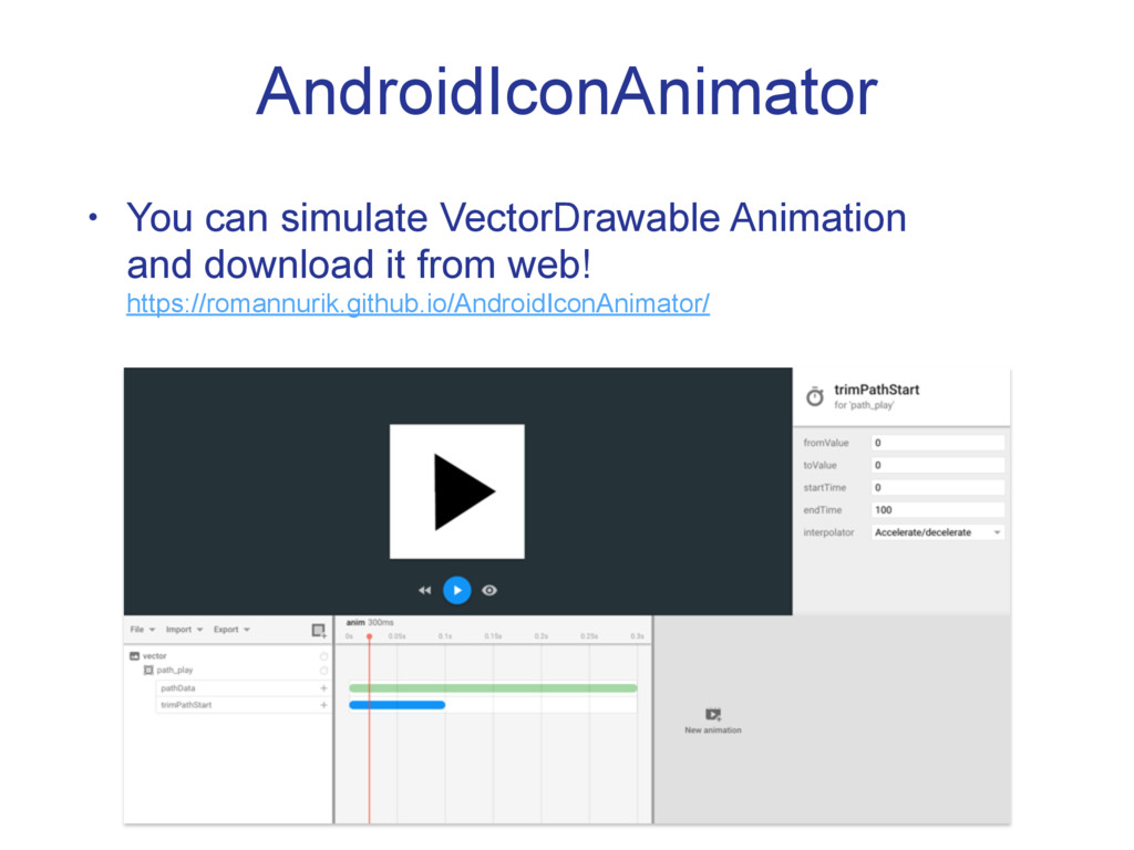 AndroidIconAnimator • You can simulate VectorDr...