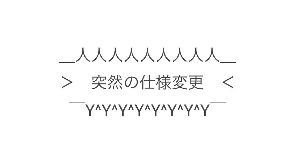 ʊਓਓਓਓਓਓਓਓਓʊ 'ɹಥવͷ༷มߋɹʻ ʉY^Y^Y^Y^Y^Y^Y^Yʉ