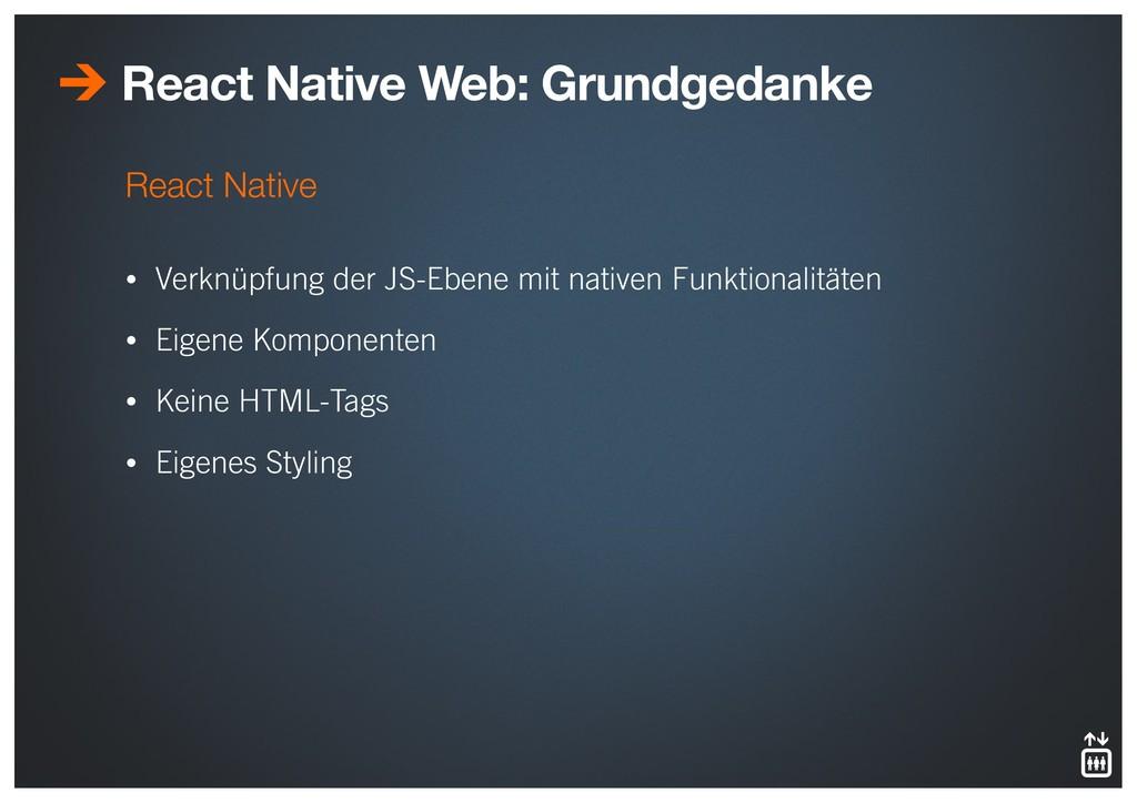 React Native • Verknüpfung der JS-Ebene mit nat...