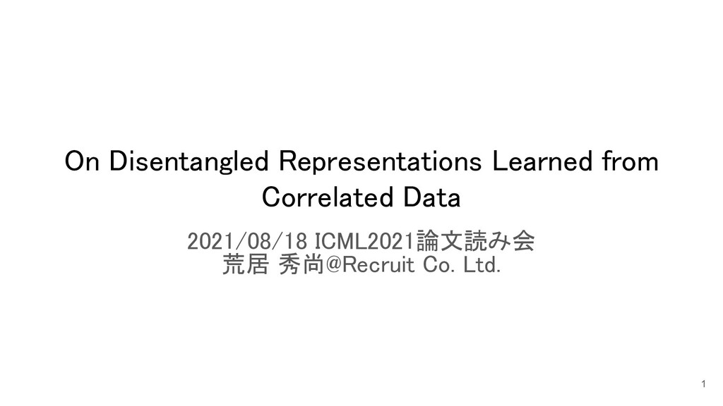 On Disentangled Representations Learned from Co...