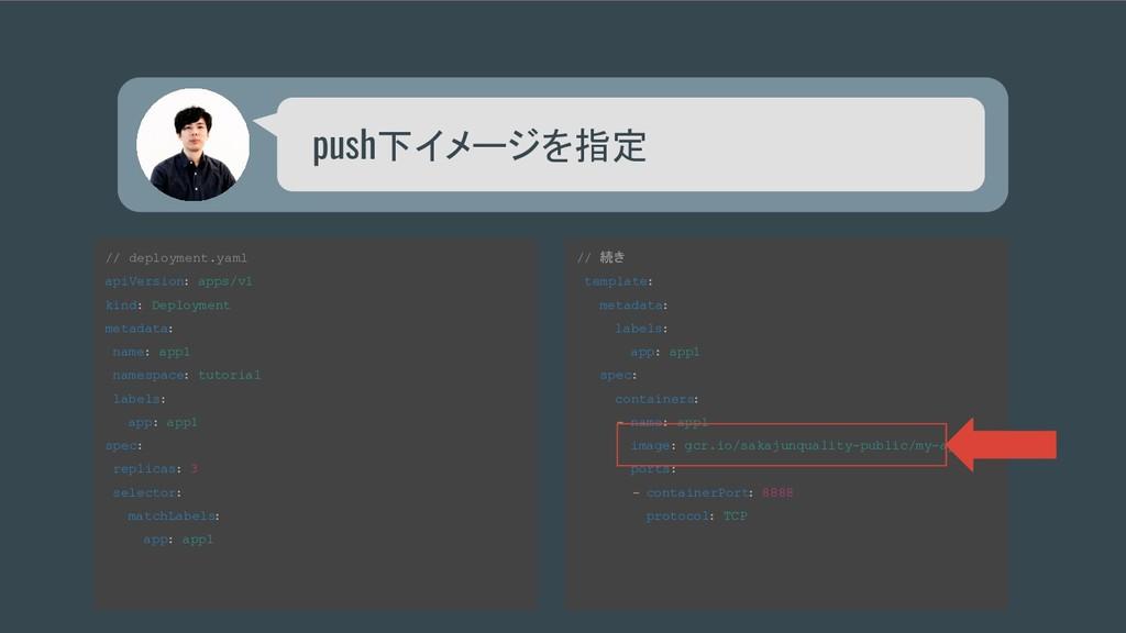 // deployment.yaml apiVersion: apps/v1 kind: De...