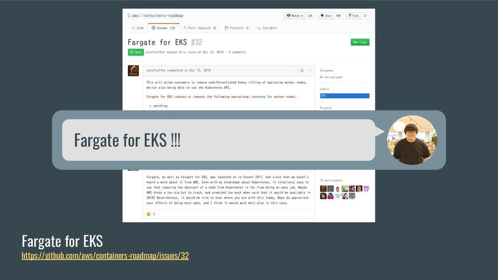 Fargate for EKS https://github.com/aws/containe...