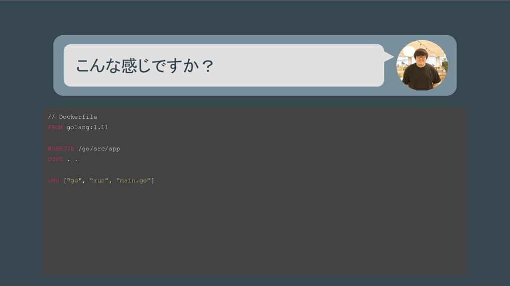 // Dockerfile FROM golang:1.11 WORKDIR /go/src/...