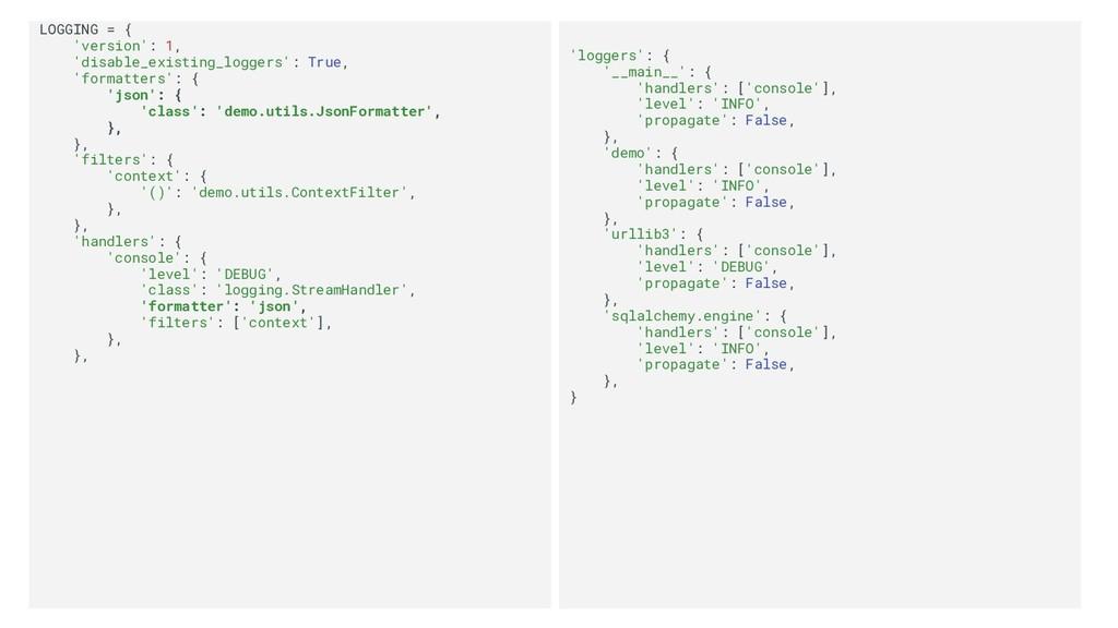 LOGGING = { 'version': 1, 'disable_existing_log...