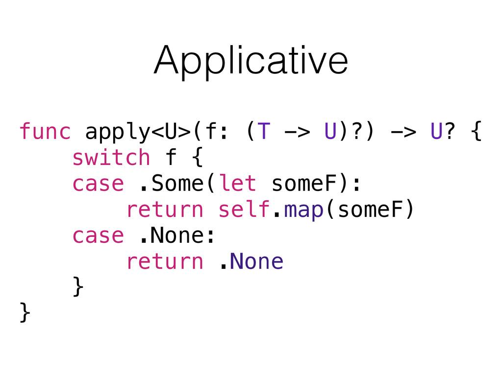 Applicative func apply<U>(f: (T -> U)?) -> U? {...