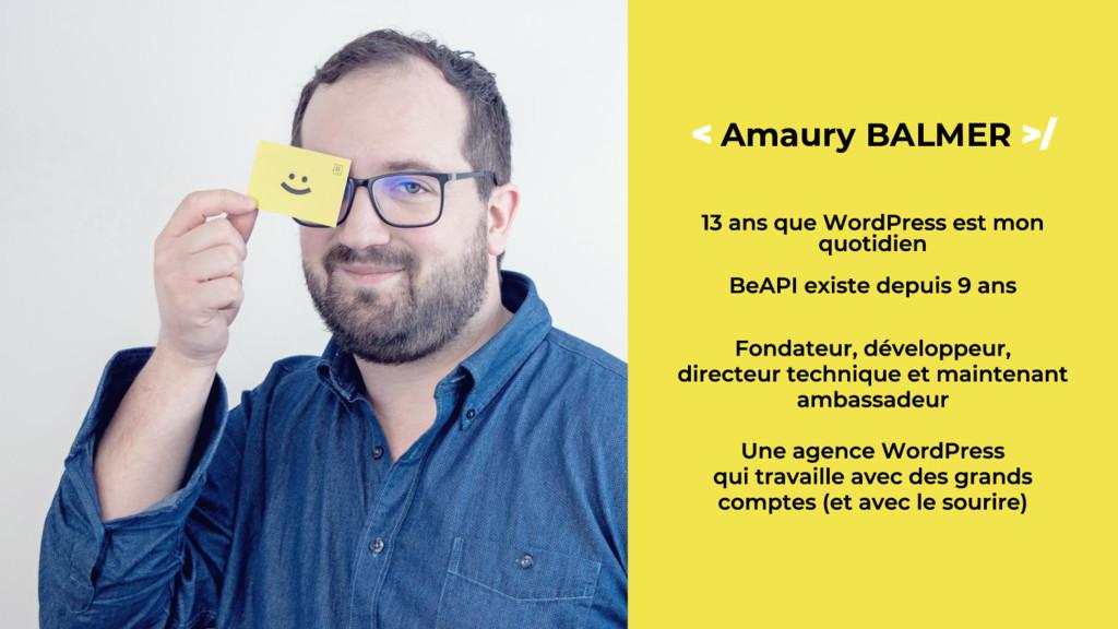 Amaury BALMER
