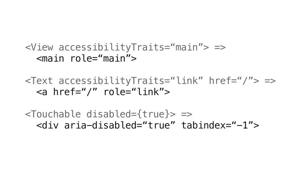 "<View accessibilityTraits=""main""> => <main role..."