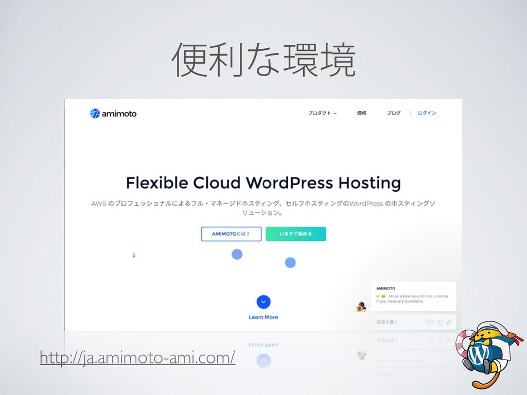 ศརͳڥ http://ja.amimoto-ami.com/