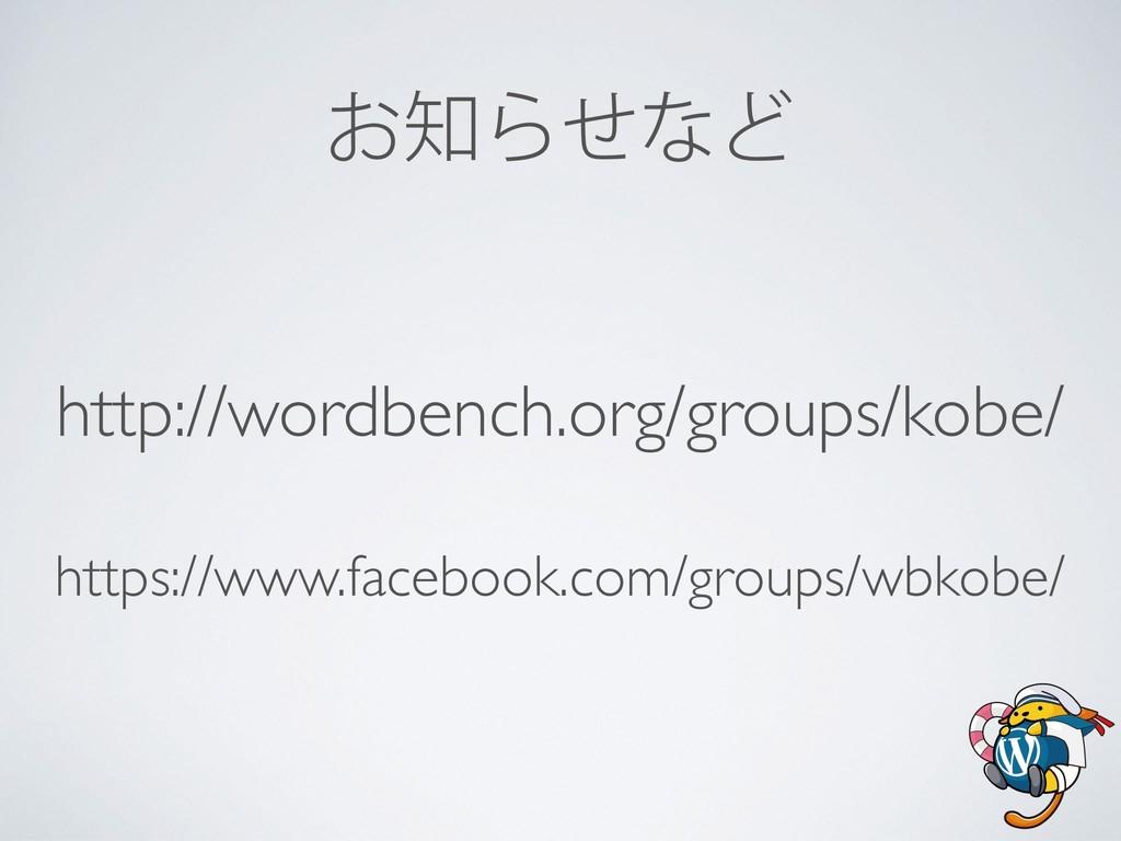 ͓ΒͤͳͲ https://www.facebook.com/groups/wbkobe/ ...