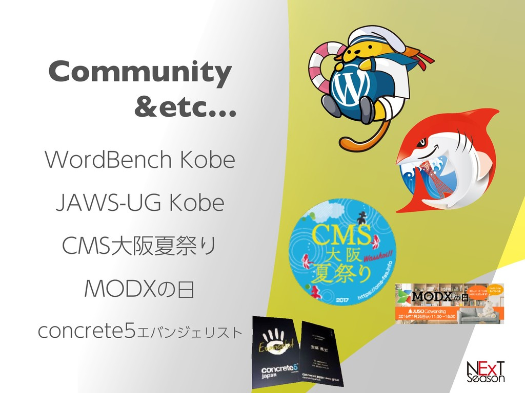 "Community &etc… 8PSE#FODI,PCF +""846(,PCF..."