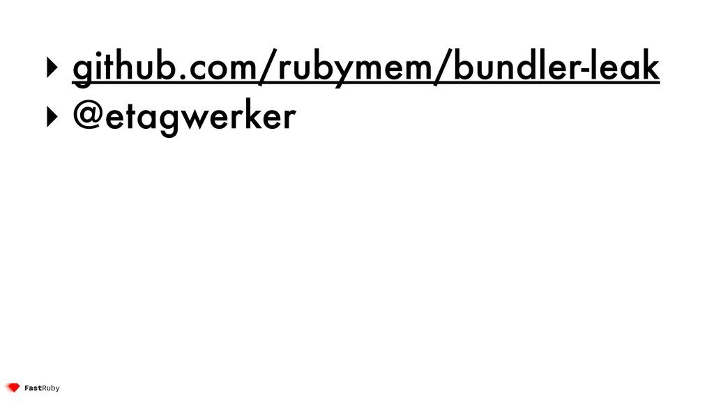 Thank you! @etagwerker 96 ‣ github.com/rubymem/...
