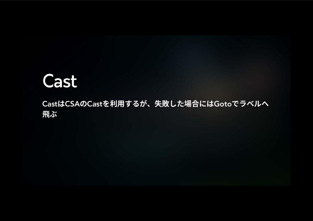 Cast CastכCSAךCastⵃ欽ָׅծ㣟侁׃㜥さחכGotoדٓكٕפ 굲ע