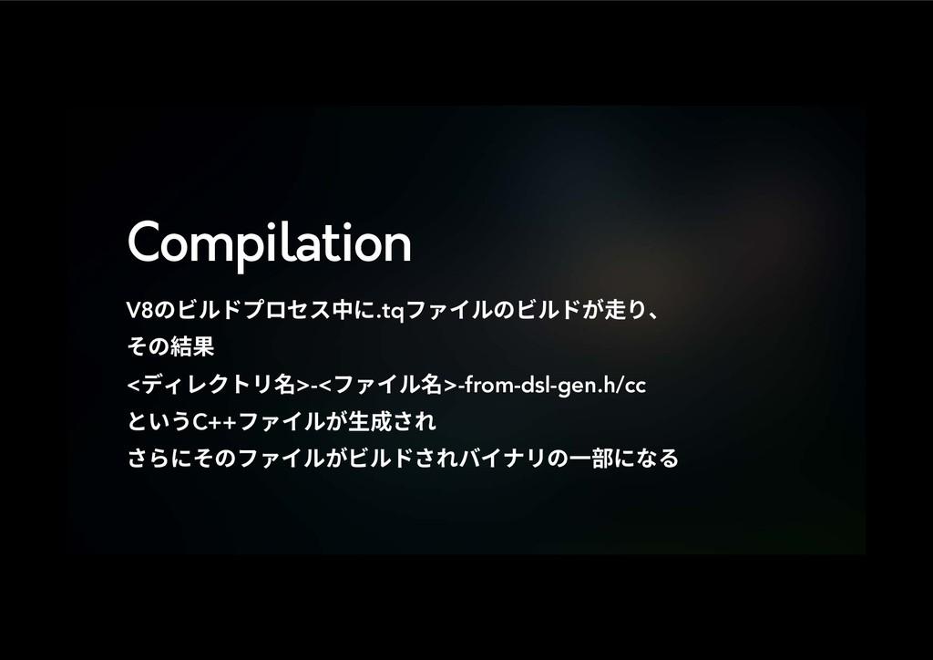 Compilation V8ךؽٕسفٗإأ⚥ח.tqؿ؋؎ٕךؽٕسָ饥ծ ך穠卓 <...