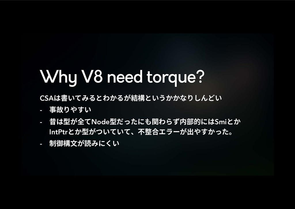 Why V8 need torque? CSAכ剅ְגהַָ穠圓הְֲַַז׃ו...