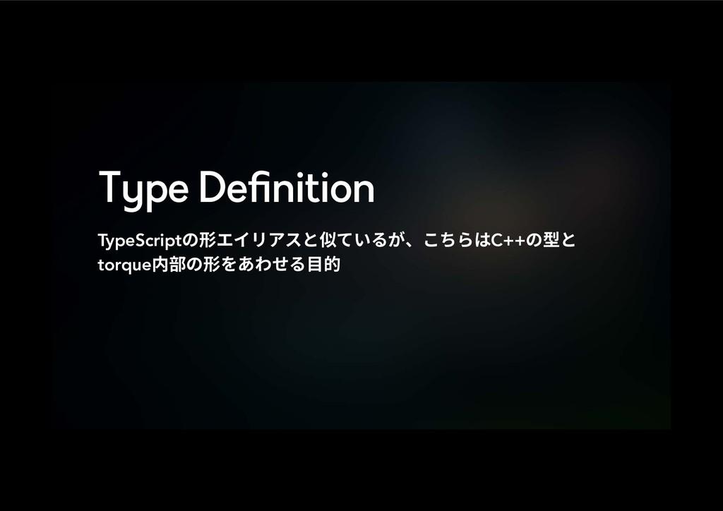 Type Definition TypeScriptך䕎ؒ؎ٔ،أה⡂גְָծֿכC++...