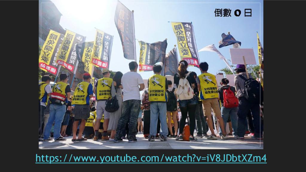 https://www.youtube.com/watch?v=iV8JDbtXZm4