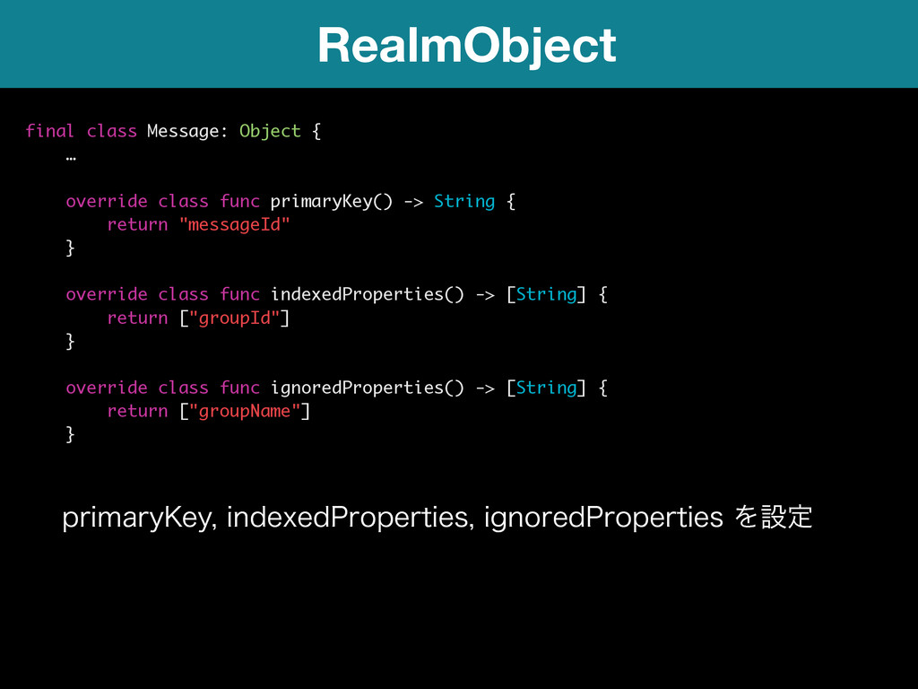 RealmObject final class Message: Object { …