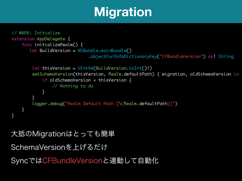 Migration // MARK: Initialize extension AppDele...