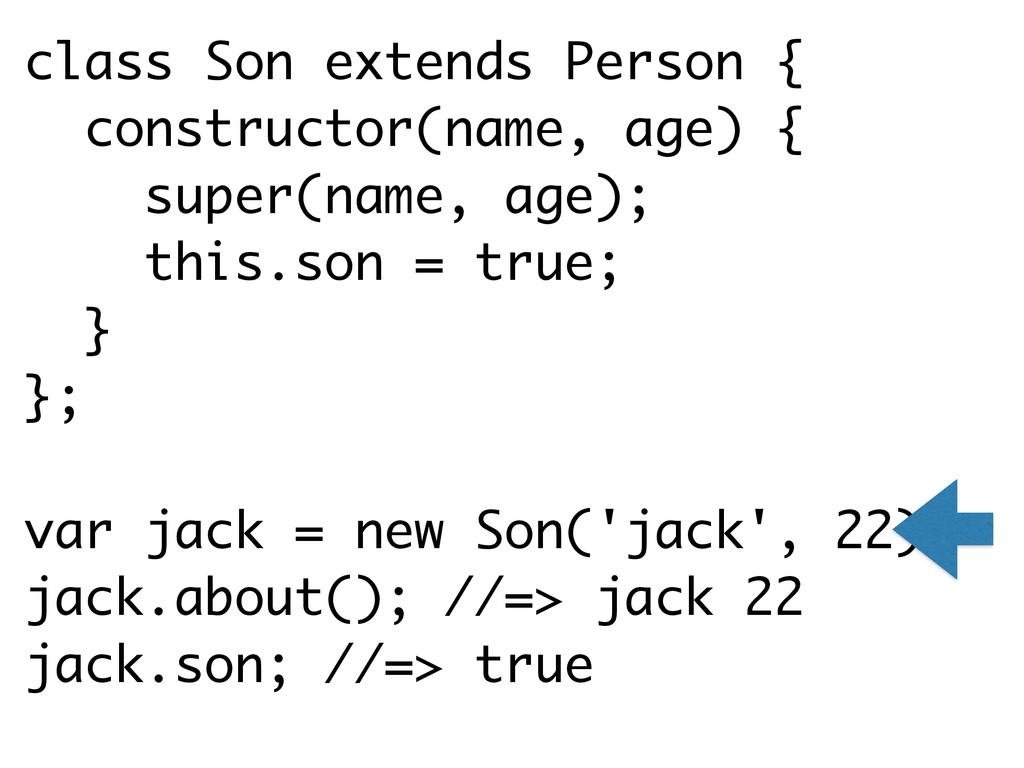 class Son extends Person { constructor(name, ag...