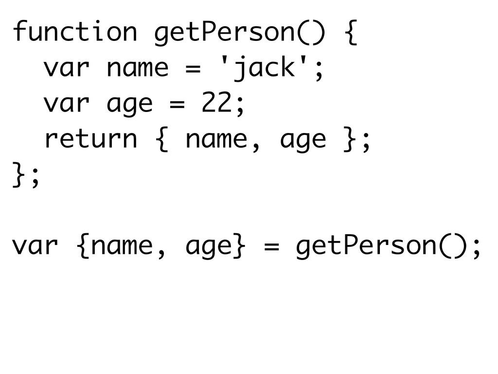 function getPerson() { var name = 'jack'; var a...