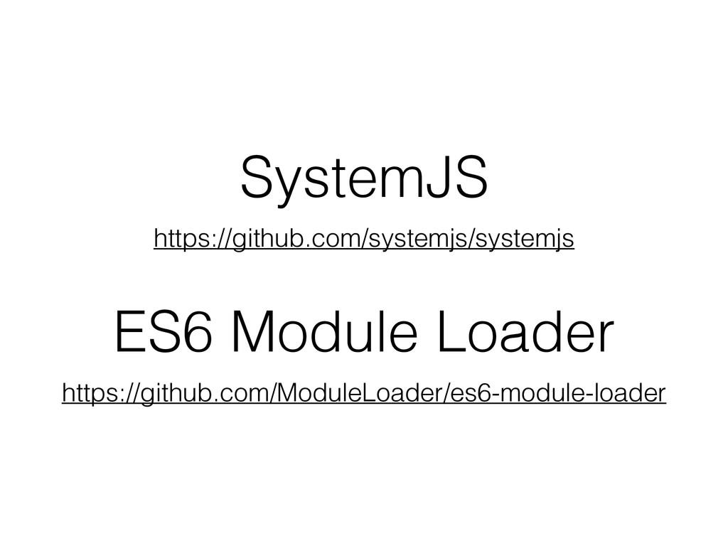 SystemJS https://github.com/systemjs/systemjs E...